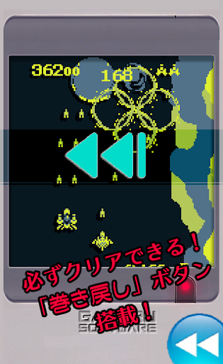 visorizer screenshot 2