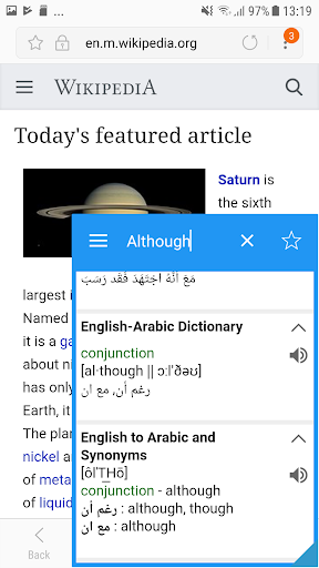 Arabic Dictionary & Translator 8.3.3 Screenshots 1