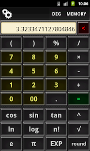 Simple calculator (no ads)
