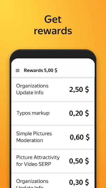 Yandex.Toloka: mobile earnings screenshot 5