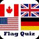 国旗クイズロゴ - Androidアプリ