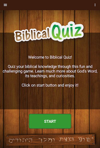Biblical Quiz 2.01.300 Screenshots 8