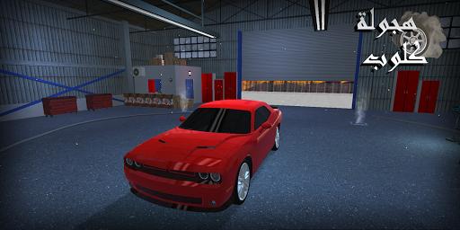 Drift Club apkmartins screenshots 1