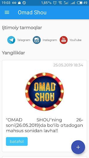 Omad Shou 2.0.0 Screenshots 3