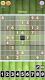 screenshot of Sudoku+
