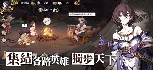 u5929u5730u52ab apkdebit screenshots 4