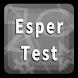 Esper Test - Androidアプリ