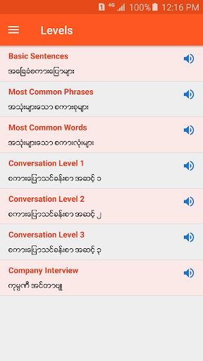 English Speaking for Myanmar 1.0.5 Screenshots 2