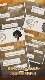 思い出の食堂物語 ~心にしみる昭和シリーズ~ 4