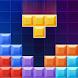 脳トレ無料ブロックパズル!でこぽん 大人の頭脳IQゲーム