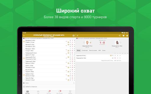 FlashScore MyScore 3.11.1 Screenshots 8