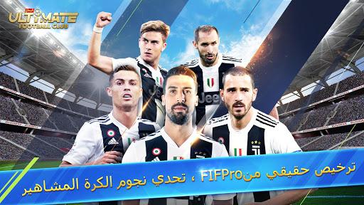 Ultimate Football Club-u0627u0644u0628u0637u0644 1.0.1300 screenshots 1
