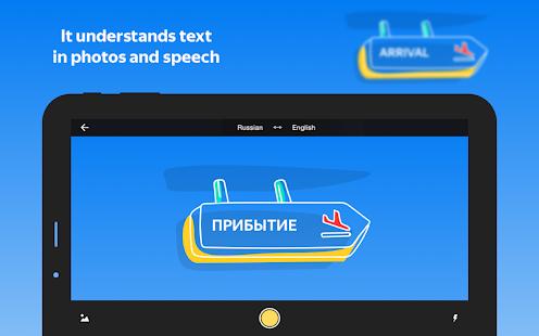 Yandex.Translate u2013 offline translator & dictionary screenshots 10