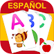 Alfabeto - Spanish Alphabet Game for Kids