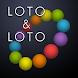 ロト&ロト Loto6、Loto7の当選確率最大化予想アプリ