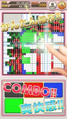 懸賞パズルパクロス2のおすすめ画像3
