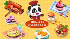 リトルパンダのグルメ料理のおすすめ画像5