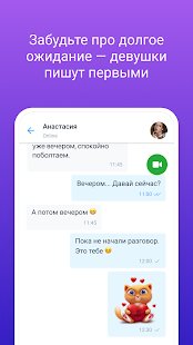 CooMeet 0.4.0 Screenshots 5
