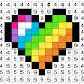 数字で塗り絵:無料塗り絵帳 (Color by Number) - Androidアプリ