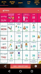 Tamil Calendar 2019  For Pc – Latest Version For Windows- Free Download 1