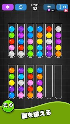 カラーボールソート - Color Ball Sort Puzzleのおすすめ画像5