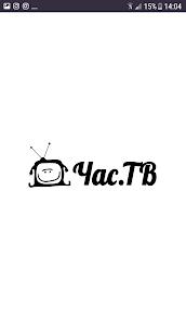 Час ТВ онлайн 1