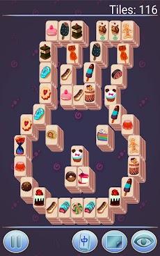 麻雀3 (Mahjong 3)のおすすめ画像5