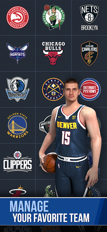 NBA Ball Stars: Play with your Favorite NBA Stars poster 2