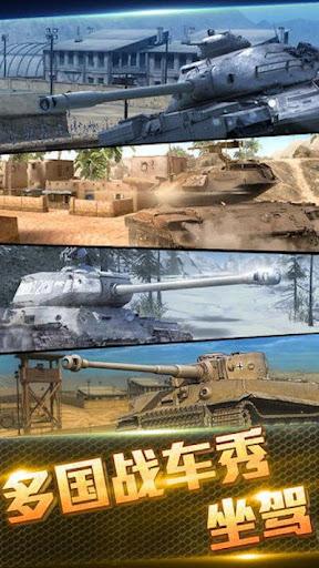 SD Tank War 1.128.0 screenshots 1