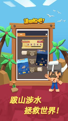 Arkcraft - Idle Adventure apkdebit screenshots 2