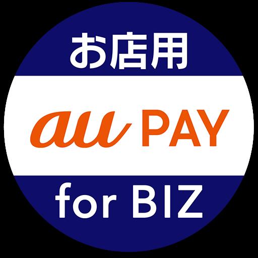 【お店用】au PAY for BIZ