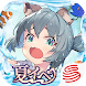 Zold:Out~鍛冶屋の物語 - Androidアプリ
