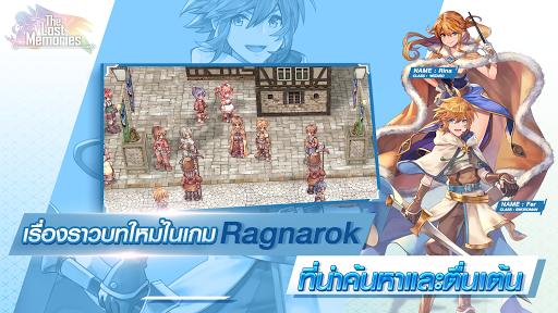 Ragnarok: The Lost Memories 1.0.11 screenshots 7