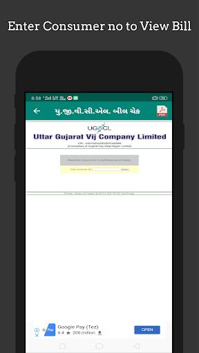 UGVCL Bill Check Online apktram screenshots 2