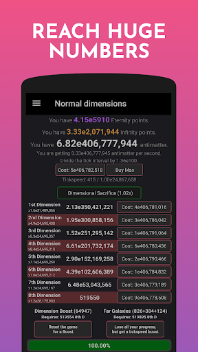 Antimatter Dimensions  screenshots 1