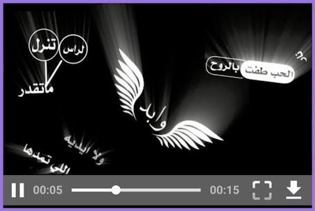 برنامج تصاميم فيديوهات ـ تصميم شاشه سوداء 5