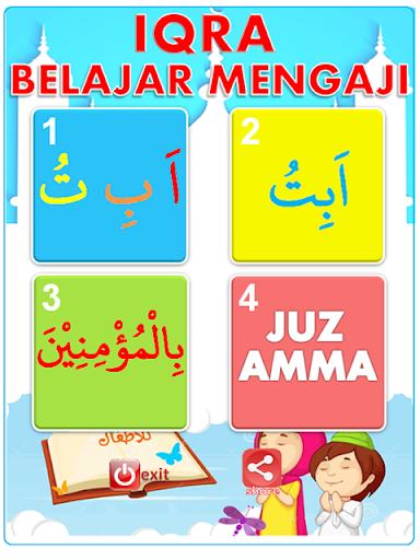 Iqro - Learn to Read Al-Quran 1.3.0 screenshots 7