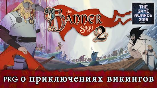 Скриншот №2 к Banner Saga 2
