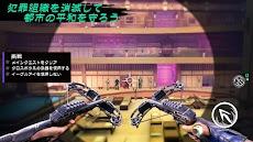ニンジャクリード:弓の3Dスナイパーアクションゲームのおすすめ画像2