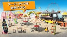 フードトラック・シェフ 料理ゲームのおすすめ画像4