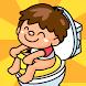 親子で楽しく!トイレトレーニング(無料版) - Androidアプリ