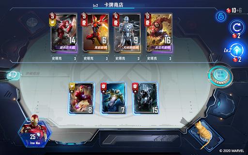 漫威對決 screenshot 21