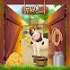 Escape Game Farm Escape Series - Androidアプリ