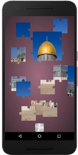 Islamic Arts Jigsaw ,  Slide Puzzle and 2048 Game  screenshots 1
