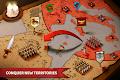 screenshot of Grow Empire: Rome