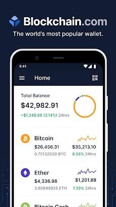 Blockchain.com Wallet - Buy Bitcoin, ETH, & Cryptoのおすすめ画像1