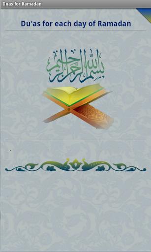 Duas for Ramadan days & nights For PC Windows (7, 8, 10, 10X) & Mac Computer Image Number- 11