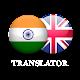 Punjabi - English Translator (Free) para PC Windows