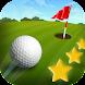 ミニゴルフ3Dトーナメント - アドベンチャーアーケードゲーム - Androidアプリ