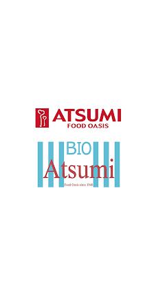 ATSUMI(あつみ)公式アプリのおすすめ画像1